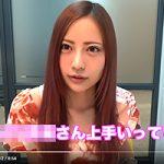 再生数が凄いことにwww 美人ユーチューバーのSEX動画流出!!