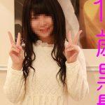 FC2 PPV 525098 18歳正統派黒髪童顔上京美女を即アポ即ハメしてみたらこうなった。素人好きな親父ナンパ師