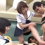 「早く精子出せよ!」ロリ女子校生たちに拘束された教師がチンポを踏まれる逆レイプ!電気アンマに強制手コキ