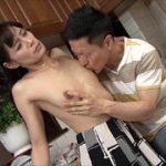 平岡里枝子 甥に寝取られたスレンダー叔母が何度も密会して背徳行為を楽しむ!