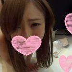FC2 PPV 202603【素人動画】第54弾 超美乳巨乳美人 変態で濡れ濡れおま○こアギト